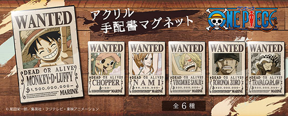ONE PIECE アクリル手配書マグネット