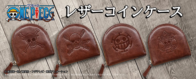 ONE PIECE レザーコインケース